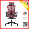 New Design Ergonomic Office Mesh Chair