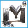Stainless Steel V Shape Mixer for Oxide Powder