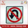 China Warning Sign Plate