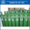 Seamless Steel Oxygen Nitrogen CO2 Acetylene Gas Cylinder
