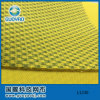Double-Color Nylon and Polyester Blend Fabric for Mesh Bag