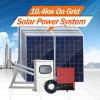 Morego PV Solar Panels Power System / Generator 10kw Light