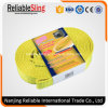 """2"""" Polyester 4X4 Tow Rope for Car with Loop Ends"""