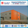 Steel Structure Warehouse and Workshop