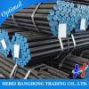 ASTM A106b Smls Seamless Carbon Steel Pipe