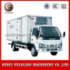 Isuzu 2 10 20 Ton Refrigerated Freezer Foton Mini Refrigeration Small Refrigerator Van Box Truck for Meat and Fish for Sale
