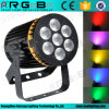 7PCS8w Gold Ring RGBW 4in1 Flat LED Stage PAR Can Light