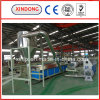 200-600kg Rigid PVC Compounding Granulating Machine