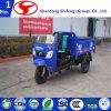 7yp-1150d5/Transportation/Load/Carry for 500kg -3tons Three Wheeler Dumper