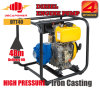 1.5 Inch Portable High Pressure Iron Casting Diesel Water Pump
