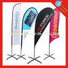 Wind Flag, Beach Flag, Teardrop Flag, Teardrop Banner (JMLB-14)