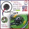 250W 500W 1000W Golden Motor Magic Pie4 5 E-Bike Hub Motor/ Electric Bicycle Motor Kit