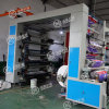 6 Colour High Speed Belt Drive Paper Flexographic Printing Machine