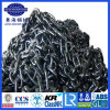 High Quality Mooring Chain Offshore Industry