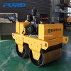 550kg Double Drum Hand Vibratory Roller Asphalt Compactor