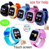 Lbs/GPS/WiFi Child/Kids Smart GPS Tracker Watch with Colorful Screen D15