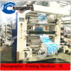 4 Color High Speed Flexographic Printing Machine (CH884-600F)