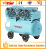 Towin Brand Silent Oilless Piston Rings Compressor 3HP/120L