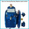 Aluminium Worm Speed Variator Electric Motor Variator