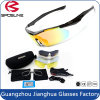Cat 3 Comfortable Fit 5 Interchangeable Lens Set Mountain Bike Road Bike Sunglasses