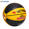 Size 3 5 Mini Small Kids Shiny Leather Basketball