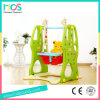 Indoor Plastic Baby Swing (HBS17003B)