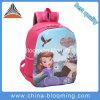 Lovely Girls Backpack Shoulder Small Cartoon Kids School Bag