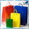 2016 Hot Sale Professional Custom Kraft Paper Shopping Bag