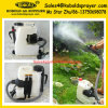 Kobold 2016 New Knapsack Mist Duster Sprayer