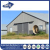 Cheap Prefab Steel Structure Chicken Poultry Shed/ House