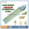 160lm/W 270 Degree Rotatable 15W G24 LED PLC Light with 3 Years Warranty