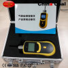 Portable Carbon Monoxide Co Gas Leak Detector Price