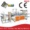 Double Rolling Garbage Bag Making Machine (FQ-E Series)