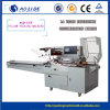 High Speed Horizontal Flow Facial Towel Paper Packaging Equipment