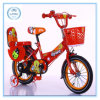 New Design Children Bicycles Ly-Dzs-02