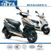 125cc /150cc Scooter (HTA125T-1)