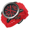 Noble Fashion Silicone Watch (HXW14)
