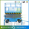 12m 500kg Electric Platform Moving Electric Scissor Lift