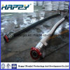 Rotary & Vibrator Drilling Hose for Transfer Mud