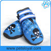 Breathable Dog Shoes Soft Knitting Paw Protector with Reflective Magic Tape