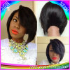 Beauty Cheap Bob Wig Indian Virgin Human Hair Glueless Full Lace Wig