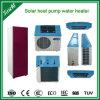 Domestic Solar Heat Pump Water Heater KFRS-7.0I/S