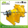 Mining Centrifugal Horizontal Slurry Pump