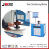 Vertical Balancing Machine for Plate Shape Rotor in Any Materials