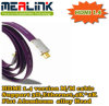 Flat 1.4V HDMI Cable (4K, 3D, YLC101A)