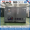 New Design Hot Sales Durable 37kw 50HP Tank Stationary Screw Rotary Air Compressor Price