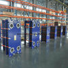 Customized Plate Heat Exchanger Equal to Alfa Laval Replacement Manufacturer