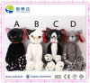 Angry Cat Soft Plush Doll Toy Stuffed Animal