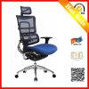 Foam Seat High Back Ergonomic Office Mesh Chair