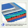 Iron Sheet Hot DIP Galvanized Corrugated Roofing Sheet